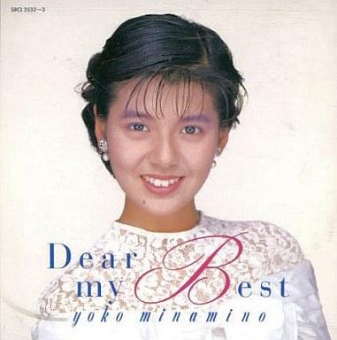 【中古】邦楽CD 南野陽子 / 南野陽子/Dear My Best(廃盤)