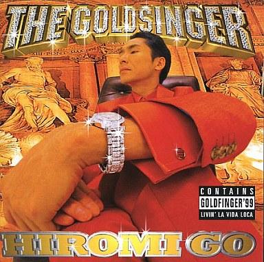 【中古】邦楽CD 郷ひろみ / THE GOLDSINGER