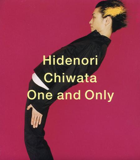 千綿ヒデノリ / One and Only