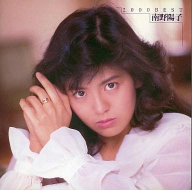 【中古】邦楽CD 南野陽子 / 2000 BEST 南野陽子