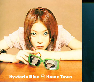 【中古】邦楽CD Hysteric Blue / Home Town