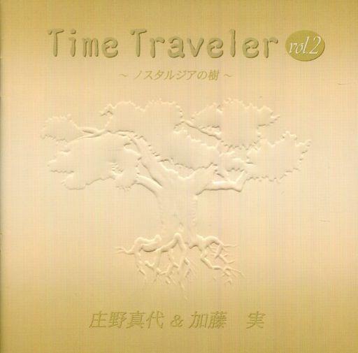 【中古】邦楽CD 庄野真代 with 浜田山/TimeTravelerv