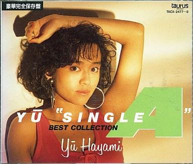 """【中古】邦楽CD 早見優 / YU """"SINGLE A""""BEST COLLECTION"""