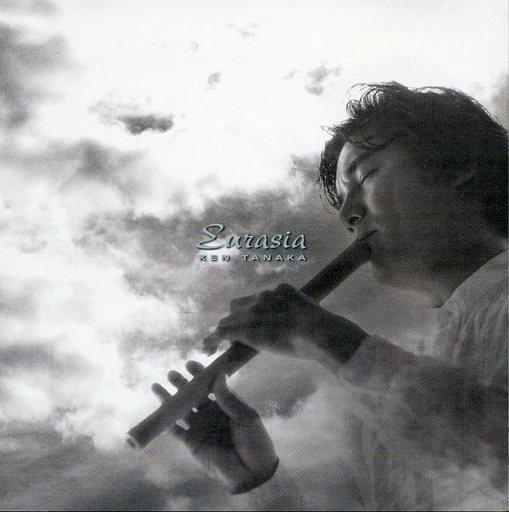 【中古】邦楽CD 田中健 / ユーラシア(廃盤)