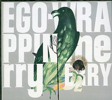 【中古】邦楽CD EGO-WRAPPIN' / merry merry