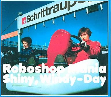 Roboshop Mania / Shiny,Windy-...
