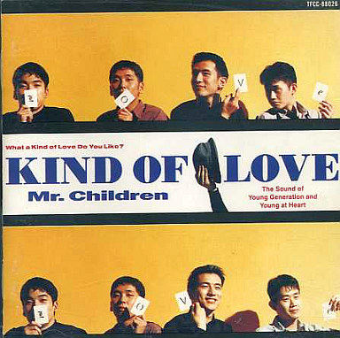 【中古】邦楽CD Mr.Children / Kind of Love[通常盤]