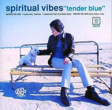 【中古】邦楽CD スピリチュアル・バイブス / tender blue(廃盤)