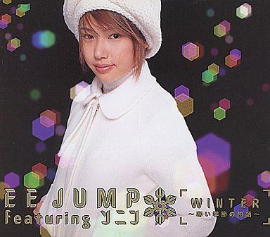 EE JUMPの画像 p1_19