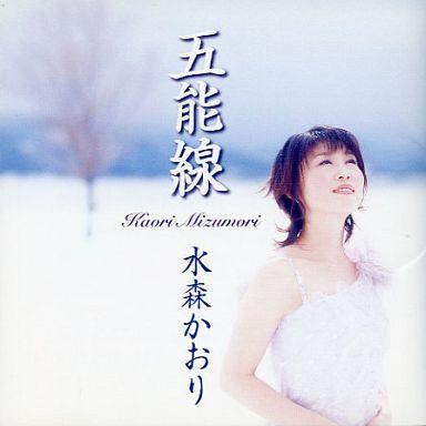 【中古】邦楽CD 水森かおり / 五能線