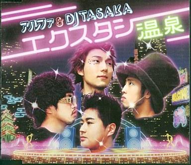 アルファ&DJ TASAKA