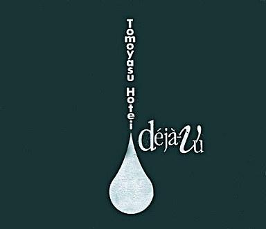 【中古】邦楽CD 布袋寅泰 / Deja-vu(限定盤)