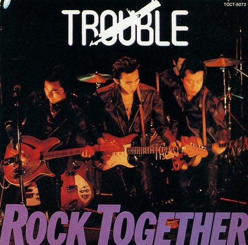 【中古】邦楽CD TROUBLE / 朝まで踊ろう/ROCK TOGETHER(廃盤)