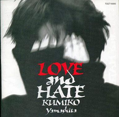 【中古】邦楽CD 山下久美子 / LOVE and HATE