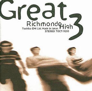 【中古】邦楽CD GREAT3 / Richmond High