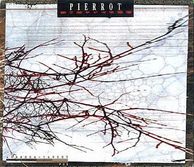 PIERROT / 神経がワレル暑い夜 |...