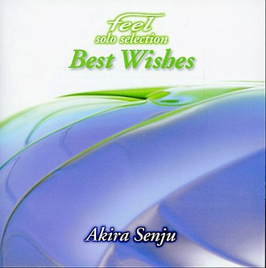 【中古】邦楽CD 千住明 / feel solo selection?Best Wishes?