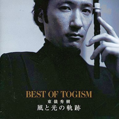 Hideki Togi / The trail of wind and light BEST OF TOGISM