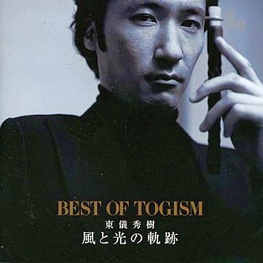 東儀秀樹 / 風と光の軌跡 BEST OF TOGISM