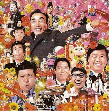 【中古】邦楽CD クレイジー・キャッツ / クレイジーキャッツ コンプリートシングルス HONDARA盤