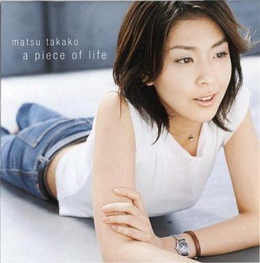 【中古】邦楽CD 松たか子 / a Piece of life