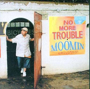 Moomin - Thank You Jah