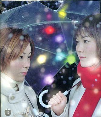Kiroro / 逢いたい   中古   邦楽CD   通販ショップの駿河屋
