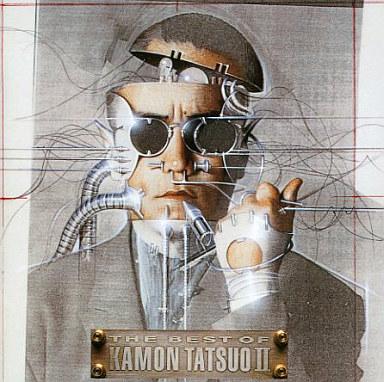 【中古】邦楽CD 嘉門達夫 / THE BEST OF KAMON TATSUO 2(限定盤)
