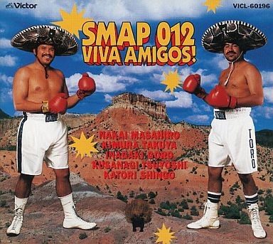 SMAP / SMAP 012 VIVA AMIGOS! |...