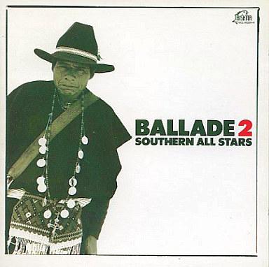 【中古】邦楽CD サザンオールスターズ / BALLADE 2 '83?'86