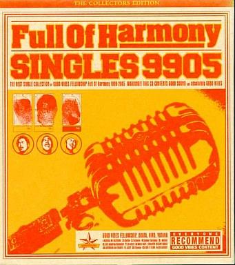 harmony singles