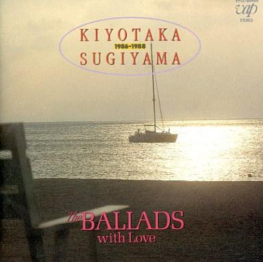 【中古】邦楽CD 杉山清貴 / 杉山清貴 1986-1988 The BALLADS with Love