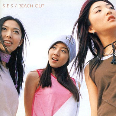 S.E.S. / REACH OUT(廃盤) | 中...