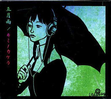 【中古】邦楽CD LADYBUG / 五月雨/キミノカケラ