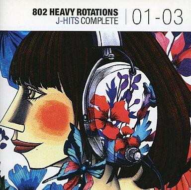 【中古】邦楽CD オムニバス / 802 HEAVY ROTATIONS?J-HITS COMPLETE'01?'03