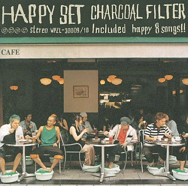 【中古】邦楽CD CHARCOAL FILTER / Happy Set(DVD付初回限定盤)