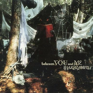 【中古】邦楽CD SHAKALABBITS / between YOU and ME
