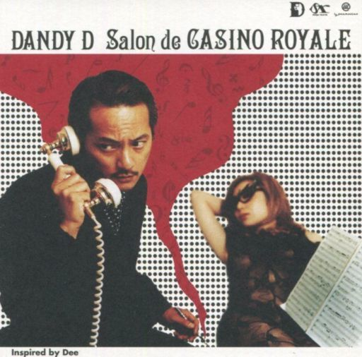 【中古】邦楽CD DANDY D/Salon de CASINO ROYALE