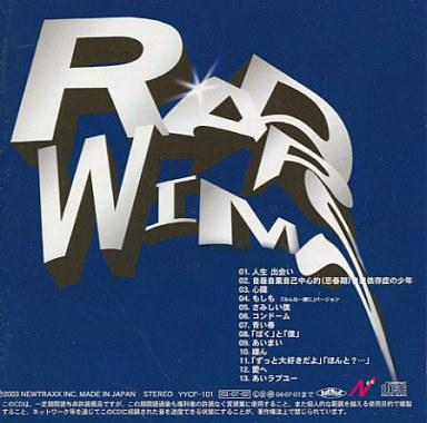 RADWIMPSの画像 p1_13