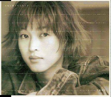 宇徳敬子 / 大切に想うエトセトラ | 新品 | 邦楽CD | 通販ショップの駿河屋