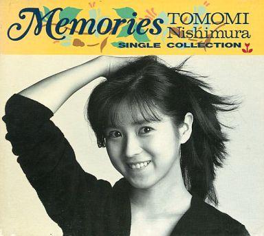 【中古】邦楽CD 西村知美 / MEMORIES / 西村知美シングル・コレクション(廃盤)