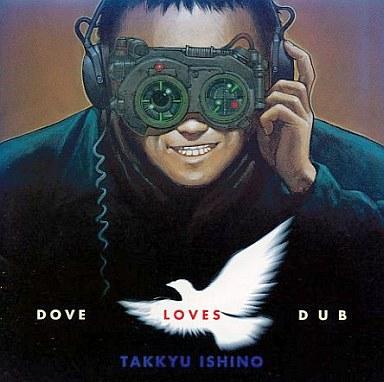 【中古】邦楽CD 石野卓球 / DOVE LOVES DUB