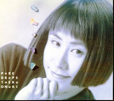 大貫妙子の画像 p1_14