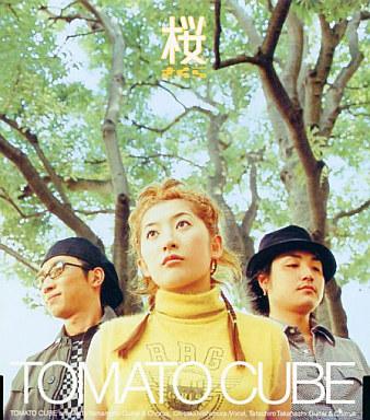TOMATO CUBE / 桜 | 中古 | 邦楽...