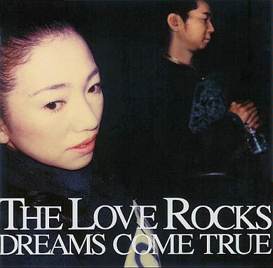 【中古】邦楽CD DREAMS COME TRUE / THE LOVE ROCKS