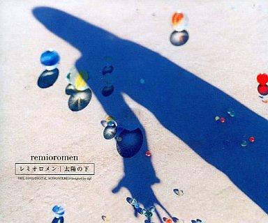 レミオロメンの画像 p1_30