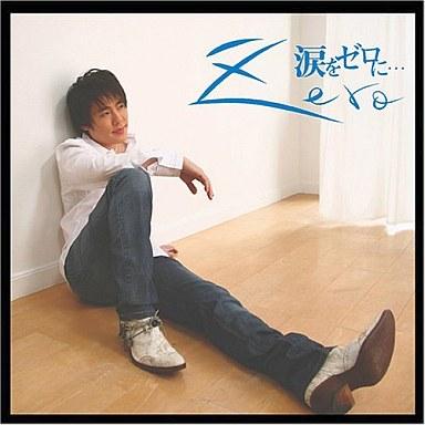 【中古】邦楽CD Zero/涙をゼロに…
