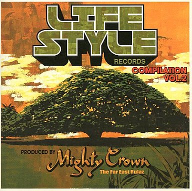 【中古】邦楽CD オムニバス / LIFE STYLE RECORDS COMPILATION VOL.2