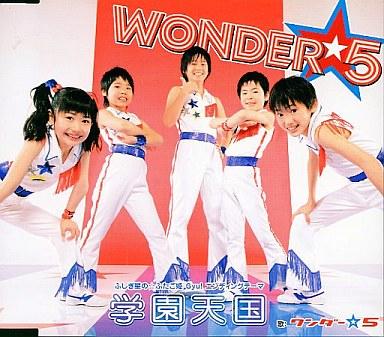 「ワンダー☆5」の画像検索結果