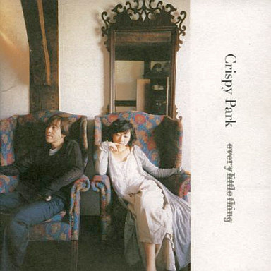 【中古】邦楽CD Every Little Thing / Crispy Park